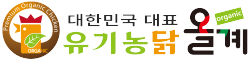 주식회사 올계 메인